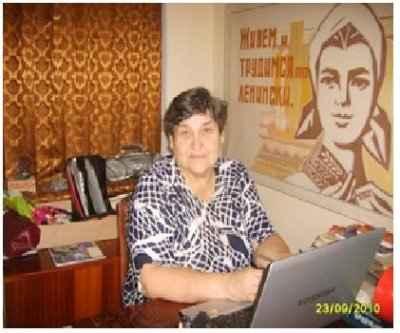 Мехонцева Галина Борисовна